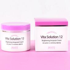 [JIGOTT] Осветляющий ампульный крем для лица Vita Solution 12 Brightening Ampoule Cream