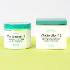 [JIGOTT ] Успокаивающий ампульный крем для лица Vita Solution 12 Calming Ampoule Cream