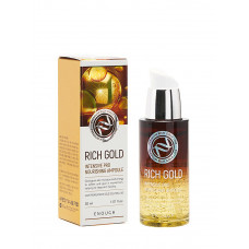 [ENOUGH] Питательная сыворотка с золотом Rich Gold Intensive Pro Nourishing Ampoule, 30 мл.