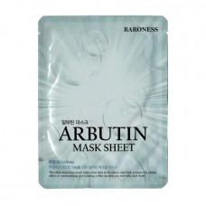 [Baroness] Тканевая маска с арбутином Airlaid Face Mask ARBUTIN, 21 гр