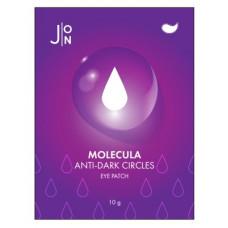 [J:ON] Тканевые патчи (маски) для глаз MOLECULA ANTI-DARK CIRCLES EYE PATCH, 12 гр