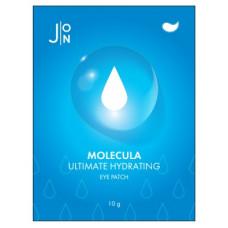 [J:ON] Тканевые патчи (маски) для глаз MOLECULA ULTIMATE HYDRATING EYE PATCH, 12 гр