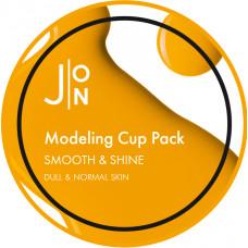[J:ON] Альгинатная маска ГЛАДКОСТЬ И СИЯНИЕ SMOOTH & SHINE MODELING PACK