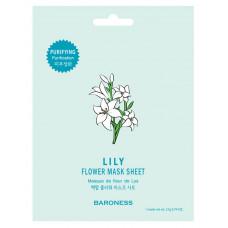 [Baroness] Очищающая тканевая маска с экстрактом цветов лилии Lily Flower Mask Sheet