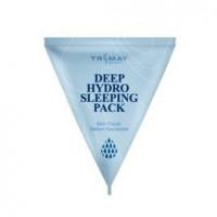[Trimay] Интенсивно увлажняющая ночная маска Deep Hydro Sleeping pack (Синий) 3 гр.