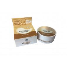 [BONNYHILL] Гидрогелевые патчи для глаз с частицами золота, Hydrogel Gold Eye Patch, 60 шт.