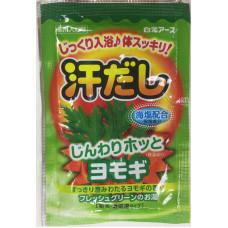 """""""Hakugen Earth"""" """"Asedashi"""" Согревающая соль для ванны с экстрактом моркови, пакетик 25 гр."""