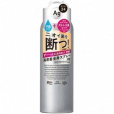 """SHISEIDO"" ""Ag DEO24"" Спрей дезодорант-антиперспирант с ионами серебра без запаха, 40 гр."