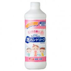 """""""Mitsuei"""" """"Soft Three"""" Нежное пенное мыло д/рук с ар. персика (антисептическое), (з/блок), 450 мл"""