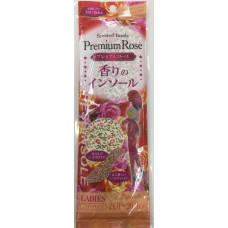 """""""FUDO KAGAKU"""" Женские дышащие стельки с ароматом розы 21-26 см."""