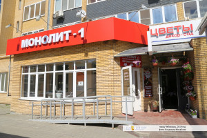 "Магазин ""COSMETIC21"""