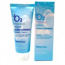 [FarmStay] Кислородная пенка для умывания «Премиум О2 Аква», O2 Premium Aqua Foam Cleansing, 100 мл.