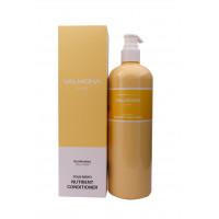 [VALMONA] Кондиционер для волос ПИТАНИЕ, Nourishing Solution Yolk-Mayo Nutrient Conditioner, 480 мл.