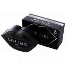 [BeauuGreen] Патчи для губ с экстрактом жемчуга, Hydrogel Glam Lip Mask Pearl, 20 шт.