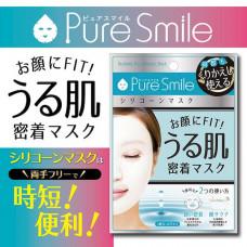 """""""Pure Smile"""" Трёхмерная увлажняющая многоразовая силиконовая маска, белая."""