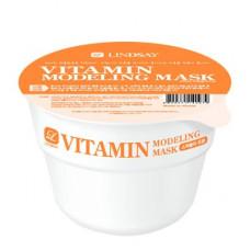 [Lindsay] Моделирующая альгинатная маска д/лица c витаминами, 28 гр.
