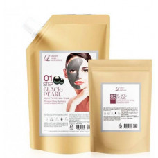 [Lindsay] Гелевая альгинатная маска с черн. жемчугом, Magic Modeling Mask Black Pearl, 500гр.+ 50гр.