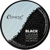 [ESTHETIC HOUSE] Гидрогелевые патчи для глаз ЧЕРНАЯ ИКРА, Black Caviar Hydrogel Eye Patch, 60 шт.