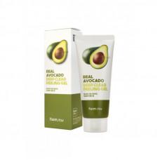 [FarmStay] Пилинг с экстрактом авокадо, Real Avocado Deep Clear Peeling Gel, 100 мл.