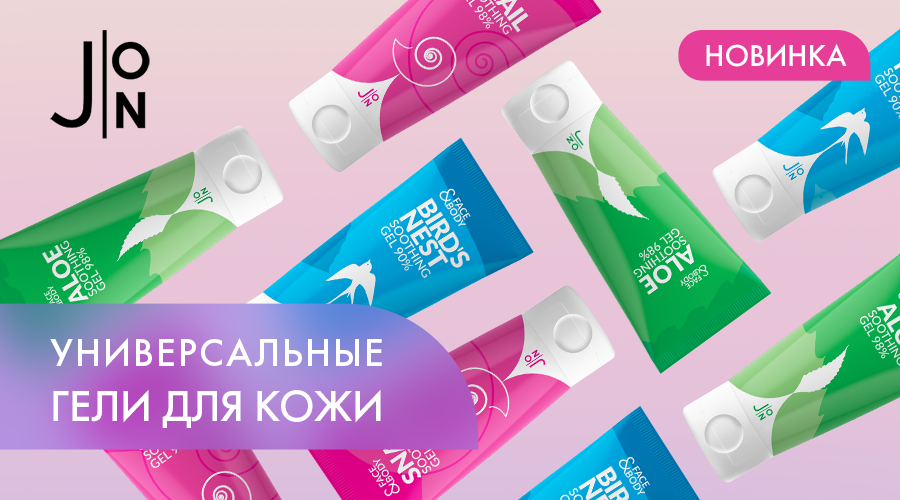 https://cosmetic21.ru/index.php?route=product/product&path=179&product_id=825